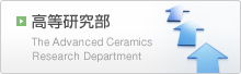 The Advanced Ceramics Research Department
